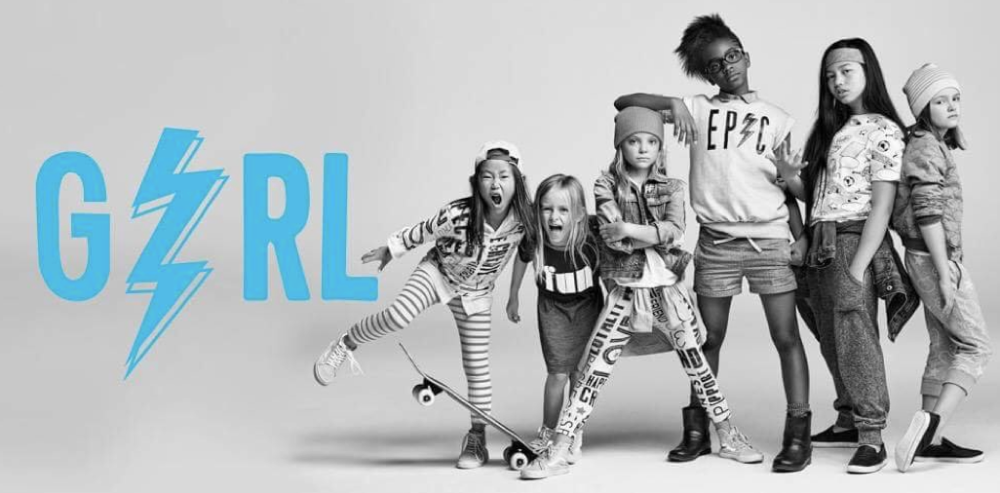 Gap Girl ad--with attitude